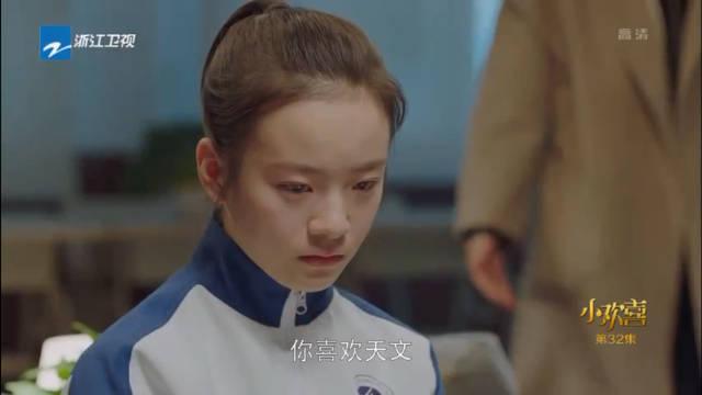 乔卫东宋倩坚决不同意英子去南京大学…… 其实乔卫东和宋倩骨子里是