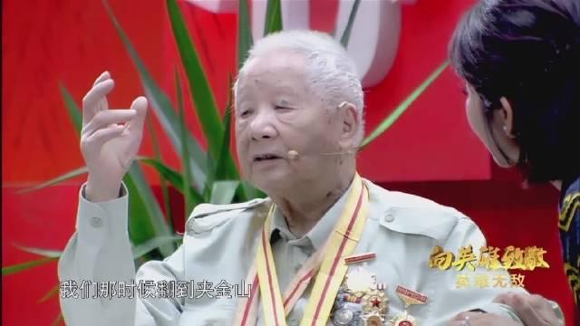 他13岁参军,长征路上见证红军军魂!向英雄致敬!