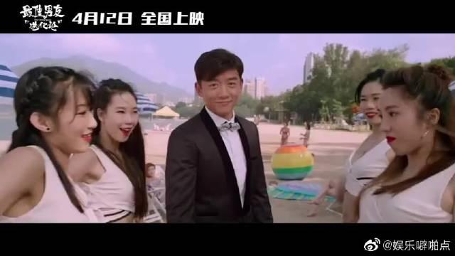 《最佳男友进化论》郑恺、张雨绮、徐冬冬
