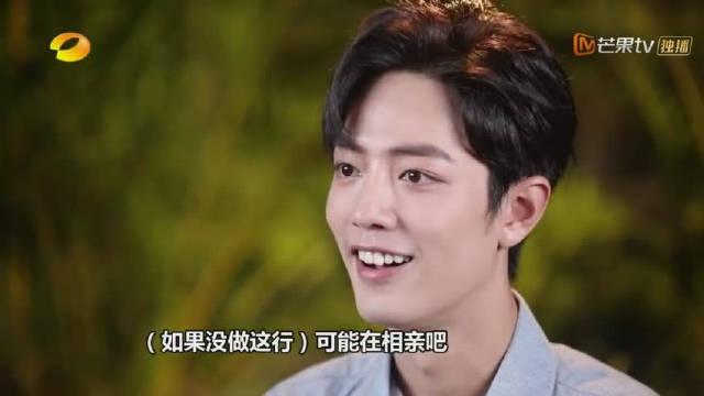 肖战 湖南卫视新闻当事人:肖战 少年派的奋斗青春(超长完整版)