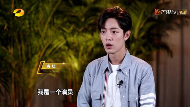 湖南卫视新闻当事人:肖战 少年派的奋斗青春