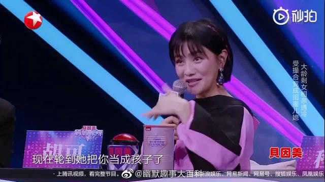 年龄相差十几岁!杨坤的化妆师嫁给了自己闺蜜的儿子。