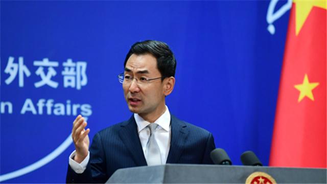 外媒称中国操控谷歌旗下网站关闭200多个频道  中方回应