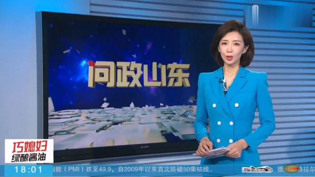寿光两名涉事民警被停职 调查封存3425份处罚决定书