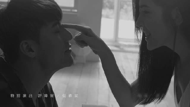 李玟新歌〈斷了〉MV男女主角是許瑋甯和張睿家耶!