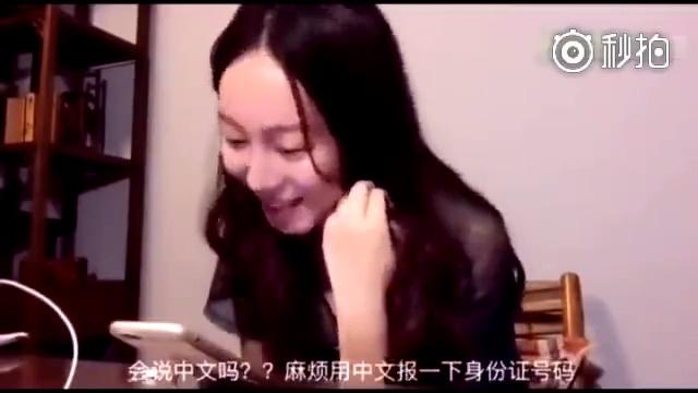当电话诈骗遇上懂八国语言的女生。。。