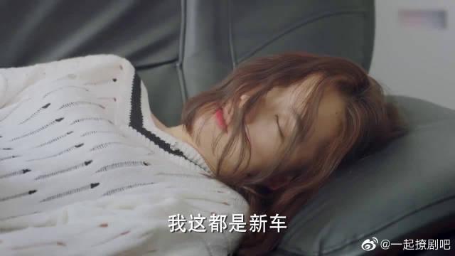 马天宇 郑爽 朱颜曼滋