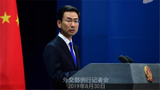 王毅访朝期间是否会讨论半岛局势?外交部回应