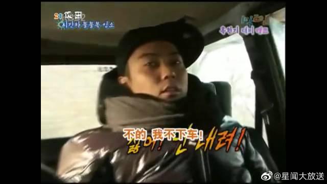历史的相似性!殷志源:不要赶我下车!
