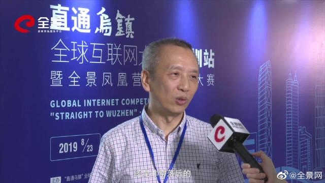 同望科技刘洪舟:提升软件产业个人生产力 符合所有条件