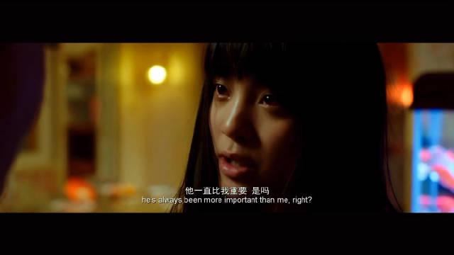电影《秘果》这一段欧阳娜娜演技爆发哭戏自然