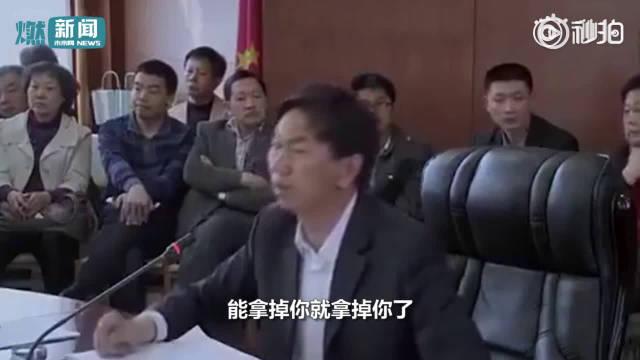 """年满60岁的太原市长耿彦波卸任。曾被称为""""现实版李达康""""。"""