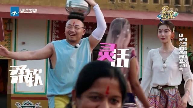 印度旅:钟楚曦看踩钢针吓出震惊脸 现学现卖印度舞看呆旁人
