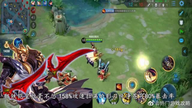 铠皇被三戟干掉,才发现杨戬出了苍穹+影刃!
