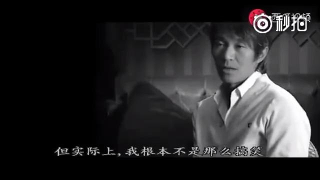 周星驰唱李香兰MV,星爷原声这次不搞笑,甚至有点想哭!