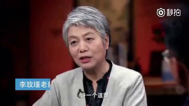 李玫瑾老师五条人生建议,谈失恋、如何给孩子树立恋爱观、孩子早恋