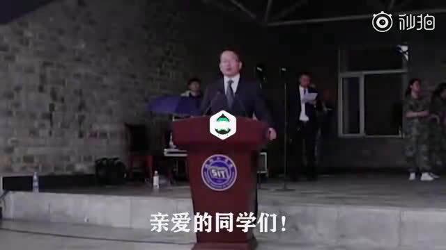 别人家的校长9月13日沈阳工学院开学典礼进行到一半,突降大雨