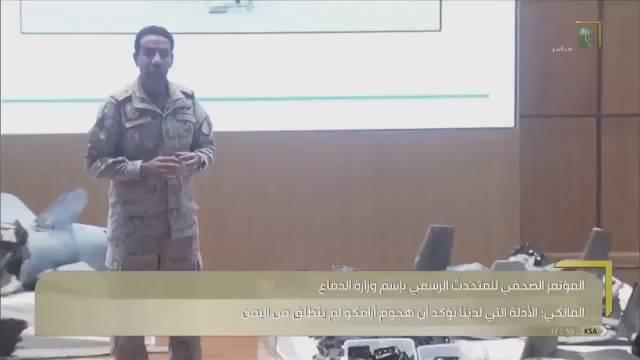 利雅得,沙特阿拉伯国防部发言人Turki