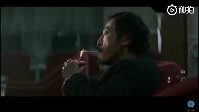 反向抽烟,灵魂升天  《无证之罪》