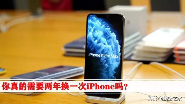 纽约时报:你真的需要两年换一次iPhone吗?