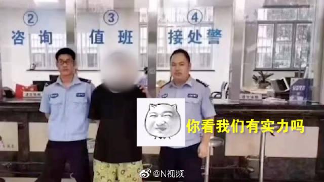 """浙江一男子""""说唱式""""辱骂警察,因威胁人身安全,被行拘8日"""