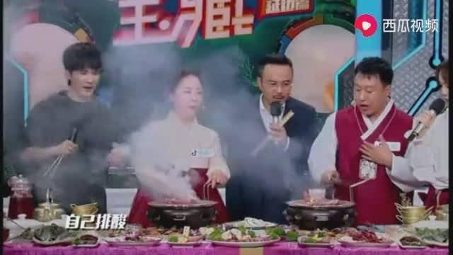 王一博:这黄牛肉一定很好吃,等不及了