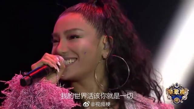 2019爱奇艺尖叫之夜华人歌曲音乐盛典晚会 江映蓉