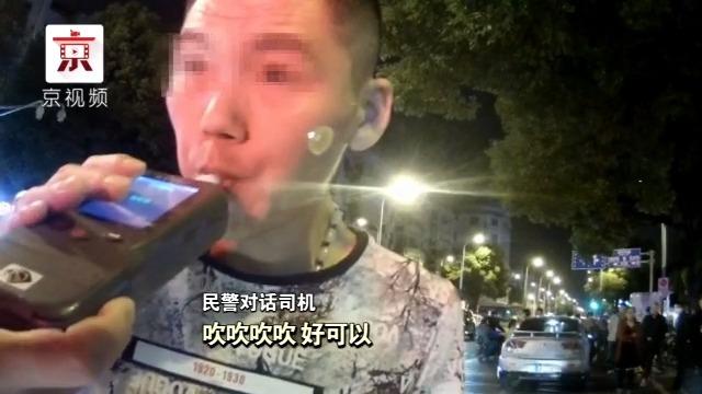 《关于办理醉酒驾驶机动车刑事案件适用法律若干问题的意见