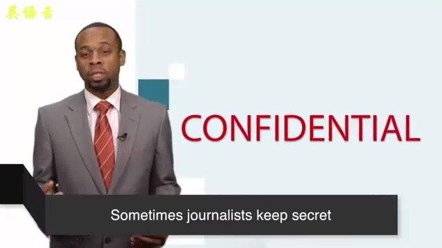 看短新闻学英语单词--confidential