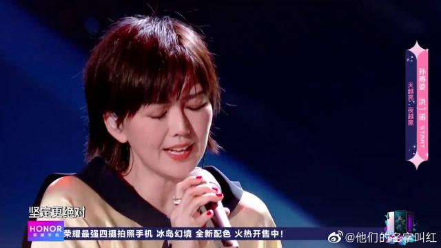 《明日之子》看到洪一诺能与偶像合唱,李泽珑不禁露出羡慕的表情~