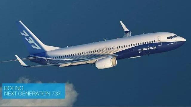 △波音737 NG系列客机