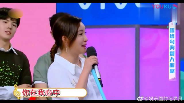 夸赞别人的歌曲你能唱出几首,维嘉唱得最搞笑,谢娜唱张杰的歌曲