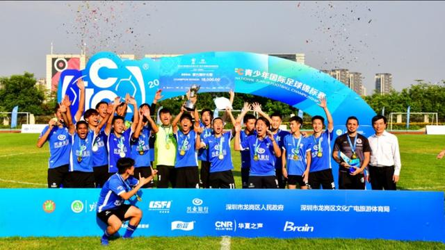 第四届JFC青锦赛高校组深港澳区龙岗落幕,澳门大学队蝉联冠军