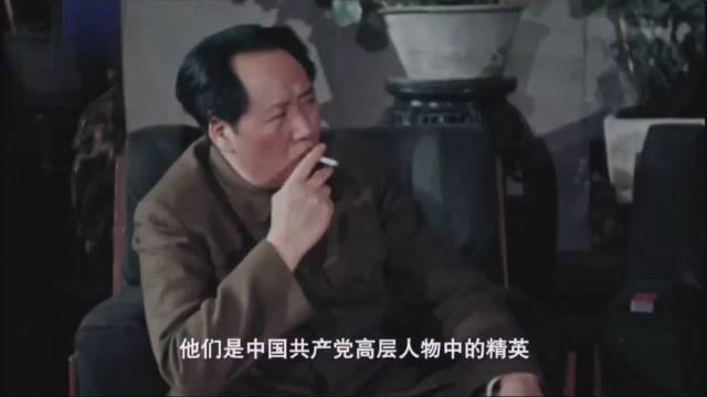 新中国成立后,首次中央政治局会议珍贵画面