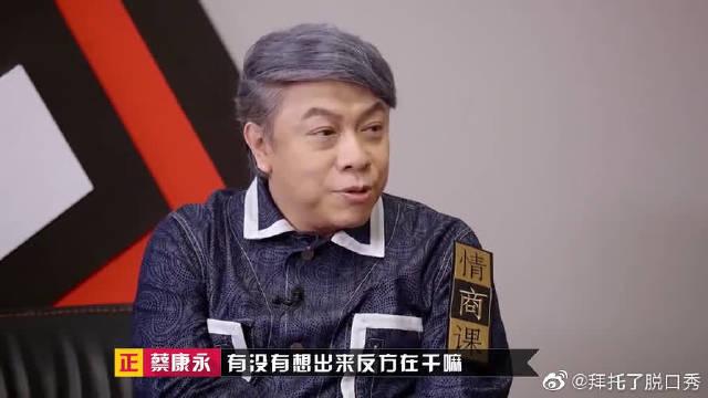 蔡康永薛兆丰参战针锋相对 双方都准备大招迎接对方