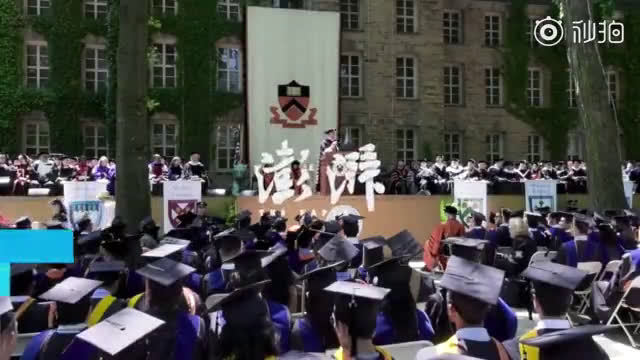 普林斯顿大学校长演讲:年轻人不要被学历无用论欺骗  眼光放远