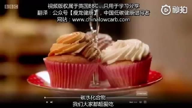 关于碳水化合物的真相:有些食物吃起来可能并不十分甜