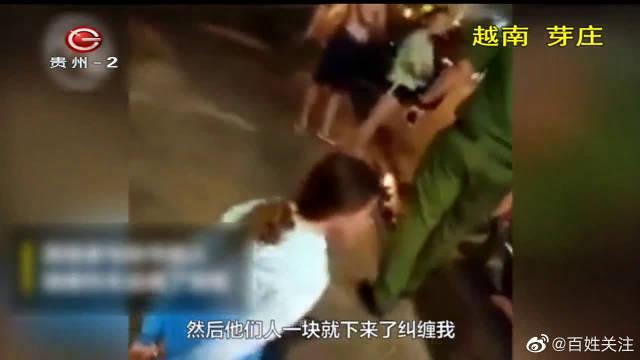 """越南""""飞车党""""当街抢夺中国游客 中国游客见义勇为当场抓住嫌犯"""