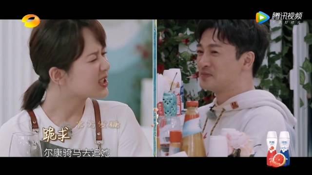 不能我一个人笑死,杨紫苏有朋中餐厅搞笑互动合集