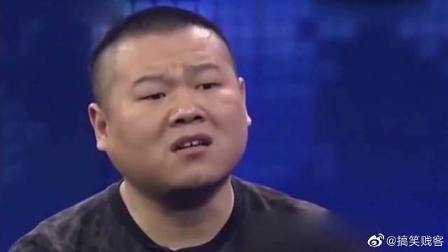 岳云鹏微博晒出吴秀波帅照:我瘦下来的样子,网友们纷纷调侃