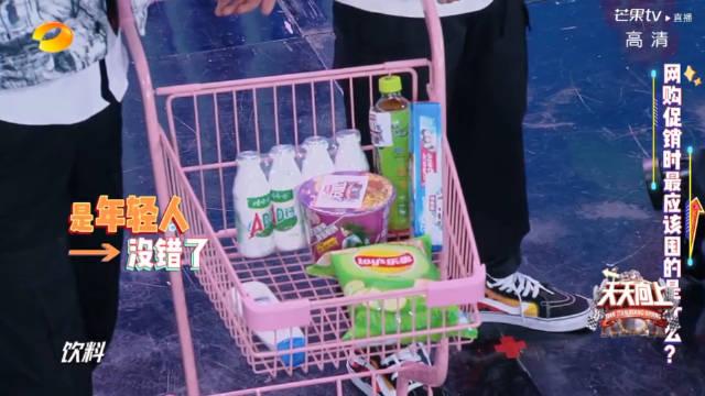 wyb  点击就看小学生春游时的购物车UNIQ-王一博