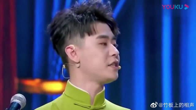 """张云雷与杨九郎合作《报菜名》,没想到把自己唱""""饱了""""!"""