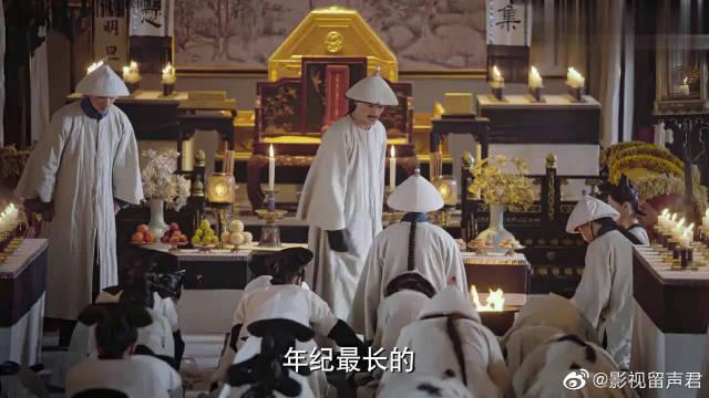 如懿传:皇上在灵堂上大怒,直言永璜和永璋不可能继承大统