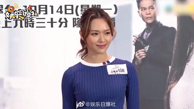 张颖康冯盈盈激情戏曝光 老婆男友一齐不高兴