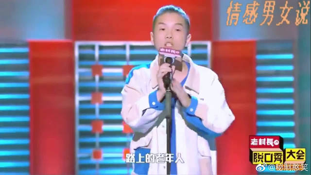 """23岁豆豆讲""""外婆""""的段子,吴昕李诞笑的尖叫连连"""