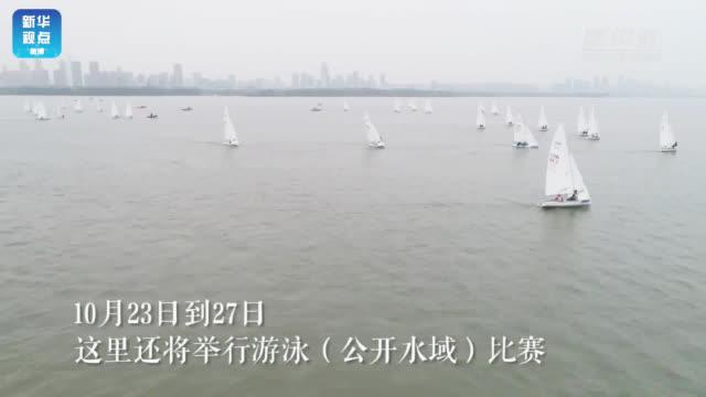 期待千帆竞发——来看武汉东湖帆船及公开水域场地