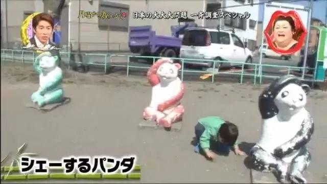 为了大熊那只妖�F漂浮在�蟒�^�猫去探一探�@百花�牵�矜持的日本人开始撕破脸皮了
