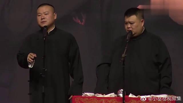 小岳岳:给大家唱一些好听的恶心的歌!还有这样的歌?唱着唱着