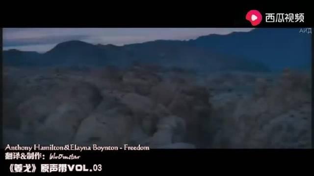 电影《被解放的姜戈》插曲,Anthony Hamilton《
