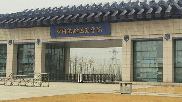中央纪委国家监委举办非洲国家反腐败研修班